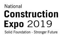 National Construction Expo Logo